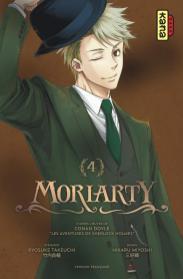 Moriarty the Patriot, Hikaru Miyoshi, Ryôsuke Takeuchi, Anime, Kana, Manga, Résumé, Critique, News, Personnages, Citations, Récompenses