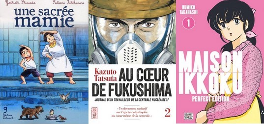seinen manga genre fourre-tout-nipponzilla 2