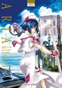 Suivez toute l'actu de Aria sur Nipponzilla, le meilleur site d'actualité manga, anime, jeux vidéo et cinéma