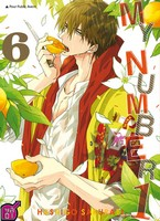 My Number One tome 6 notre avis nipponzilla