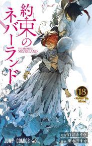 Manga Actu Manga The Promised Neverland Posuka Demizu Kaiu Shirai Kazé Manga Shueisha Tokyo City View The Promised Neverland Special Exhibition Tracks to Neverland