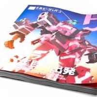 「ガンプラ40周年の2大ガンプラ」を大特集!!2つの究極をホビージャパン最新号で楽しもう。