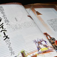 プラモの「お立ち台」で周囲の視線を独り占め!ホビージャパンで様々なディスプレイベースを見てみよう。