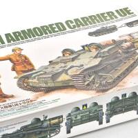花金だ!仕事帰りに買うプラモ。タミヤの戦車プラモのエスプリを「フランス陸軍 UEトラクター」で味わう。