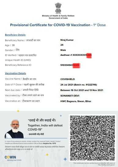 Download COVID Vaccination Certificate Online