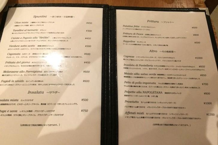 石垣島のピッツェリア イル トレコルデの前菜メニュー
