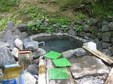 岩尾別温泉 滝見の湯