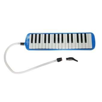 Legend Pianica (37 Keys)