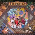Lion King, Animal Kingdom