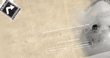 PD-HP-screenshot