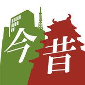 今いる所、江戸時代はどうだった?古地図アプリ「大江戸今昔めぐり」でタイムスリップ!