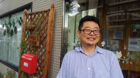 園長の吉田さん