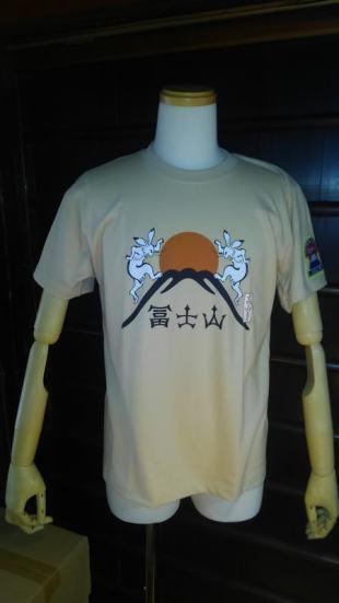 人気の高山寺鳥獣戯画の兎のTシャツ