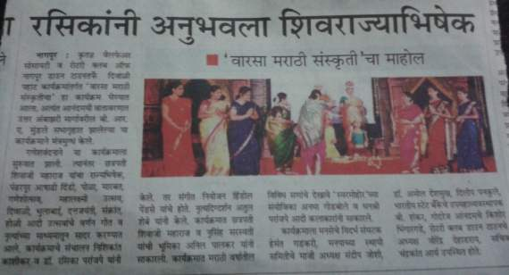 Diwali pahat press note - 2