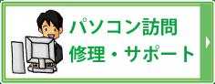 nitsukinco1