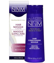 HAIR MASQUE - Μάσκα μαλλιών βαθιάς ενυδάτωσης