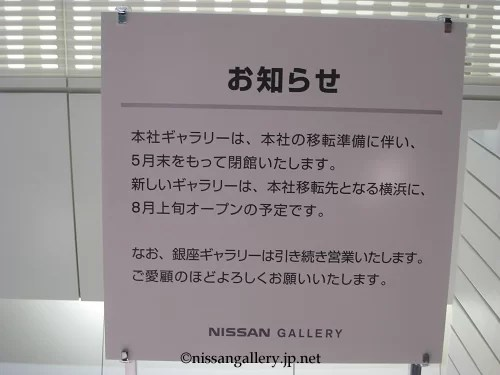 200905hq_closed_31