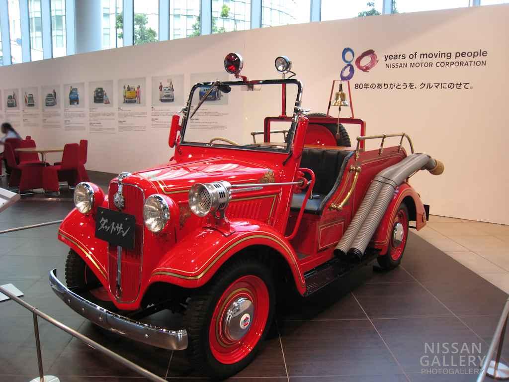 ダットサン消防車