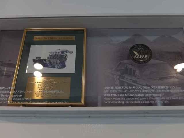 日産グローバル本社ギャラリー ヘリテージコリドー
