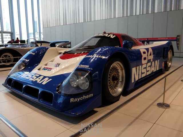ニッサン R90CK