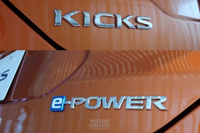日産キックスe-POWER エンブレム