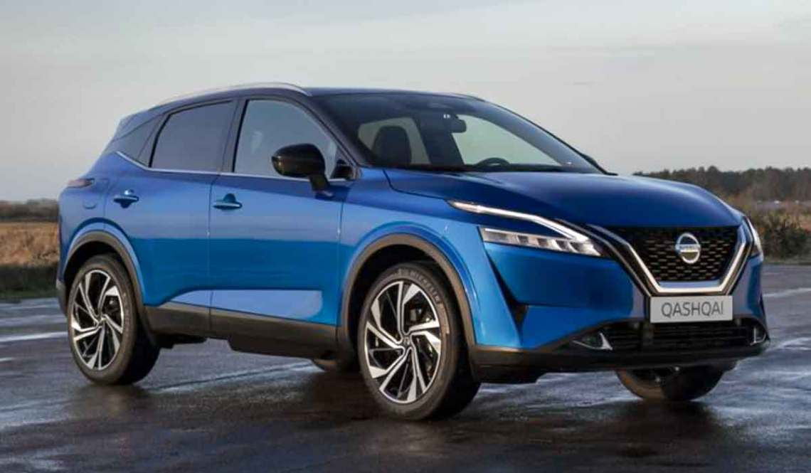 2023 Nissan Rogue Platinum