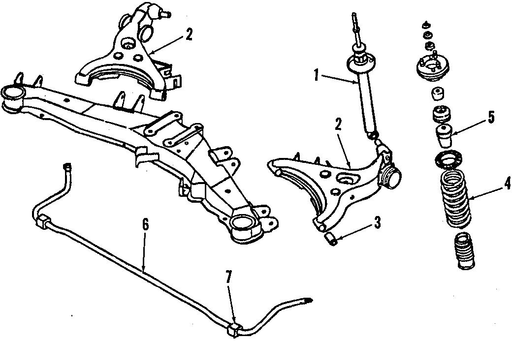1989 Nissan 300ZX Suspension Control Arm (Rear, Upper