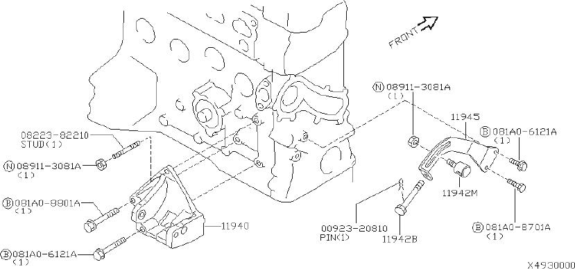 Nissan Sentra Power Steering Pump Bracket. Suspension