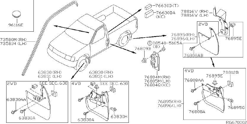 Nissan Frontier Rubber assy-rear. Fitting, fender, body