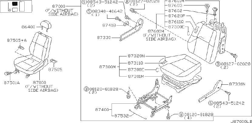 Nissan Pathfinder Seat Cushion Foam (Front). BAG, AIR