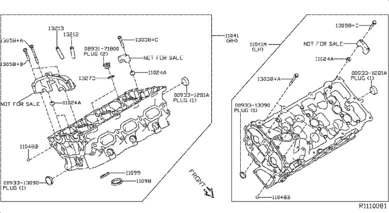 Nissan Pathfinder Engine Valve Cover. HEAD, CYLINDER