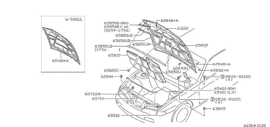 Nissan 240SX Bumper Hood. Seal Dust. Seal Stopper. Sealing