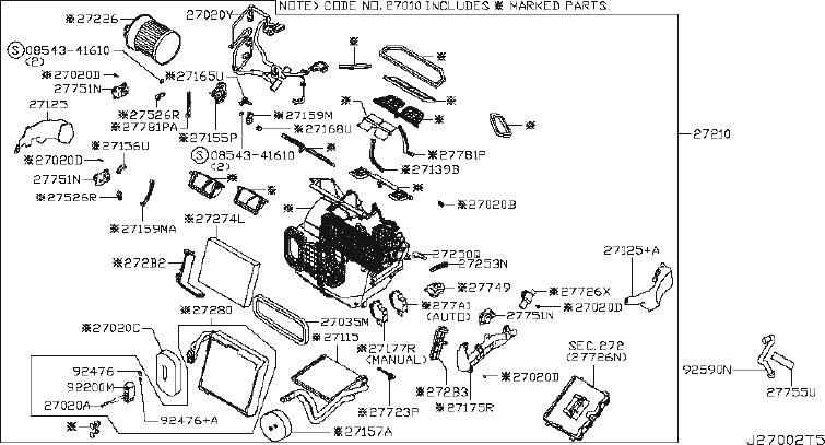 Nissan Rogue Hvac system wiring harness (lower). Heater