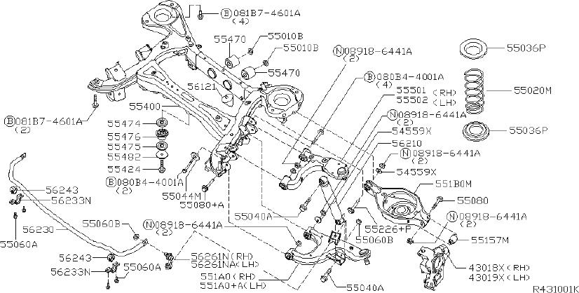 Nissan Armada Suspension Subframe Crossmember (Rear