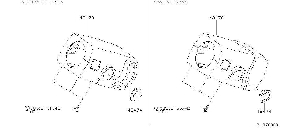 Nissan Xterra Ignition Lock Escutcheon. SAGE, STEERING