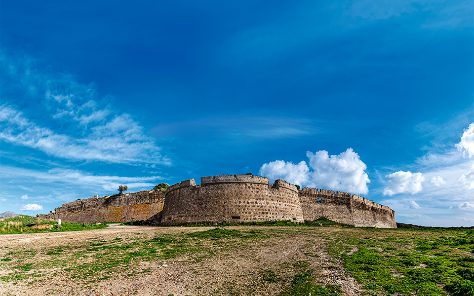 Antimahia Fortress