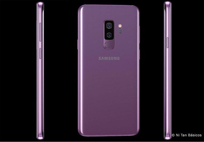 Samsung Galaxy S9 una innovacion ?