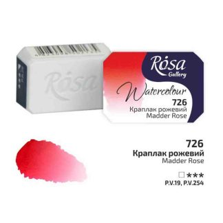kraska-akvarelnaya-rosa-gallery-726