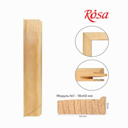 modul-1-rosa-18h40-mm-75-sm 1