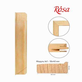 modul-1-rosa-18h40-mm-110-sm-1