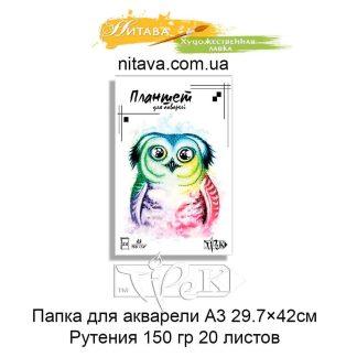 papka-dlja-akvareli-a3-29-7x42sm-rutenija-150-gr-20-listov-trek-1