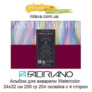 albom-dlja-akvareli-watercolor-24h32-sm-200-gr-fabriano-20l-sklejka-s-4-storon-1