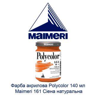 kraska-akrilovaja-polycolor-140-ml-maimeri-161-ciena-naturalnaja-1