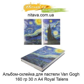 albom-sklejka-dlja-pasteli-van-gogh-160-gr-30-l-a4-royal-talens