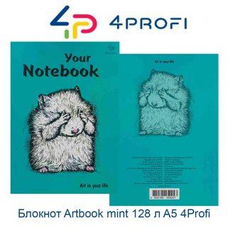 bloknot-artbook-mint-128-l-a5-4profi-44