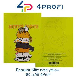 bloknot-kitty-note-yellow-80-l-a5-4profi-44