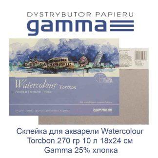 sklejka-dlja-akvareli-watercolour-torcbon-270-gr-10-l-18h24-sm-gamma-25-hlopka-33