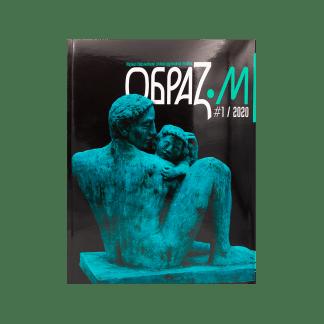 zhurnal-nacionalnoi-spilki-hudozhnikiv-ukraini-obraz-1-2020