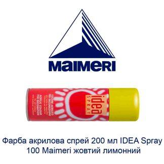 kraska-akrilovaja-sprej-200-ml-idea-spray-100-maimeri-zheltyj-limonnyj-1