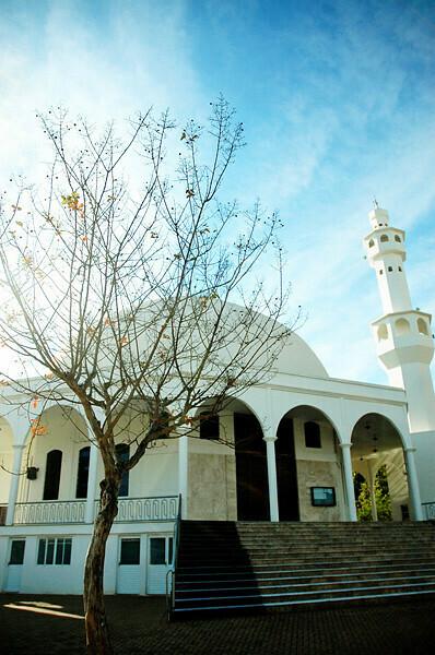 Muslim Mosque Iguazu